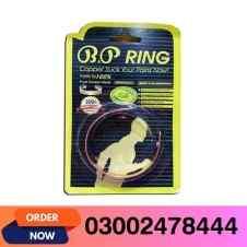 BP Ring in Pakistan