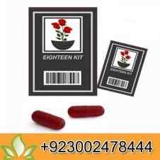 Viagra Tablets in Pakistan