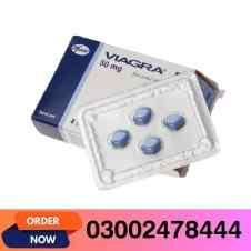 Viagra 50mg Price in Pakistan