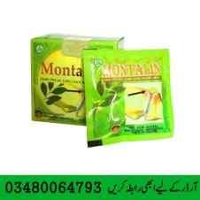 Montalin Capsules in Pakistan