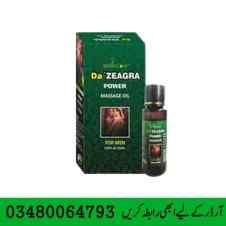 Da Zeagra Oil in Pakistan