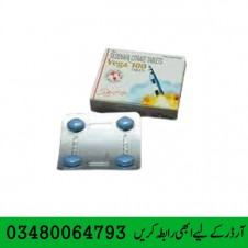 Maxman Delay Cream in Pakistan